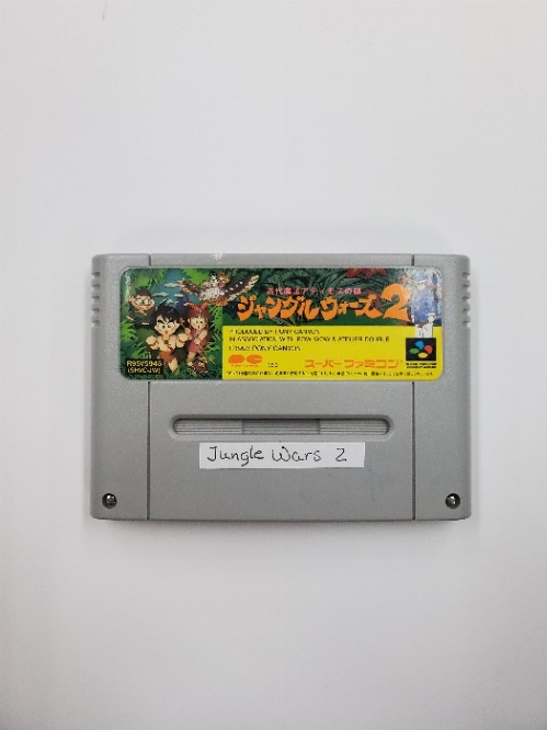 Jungle Wars 2 (C)