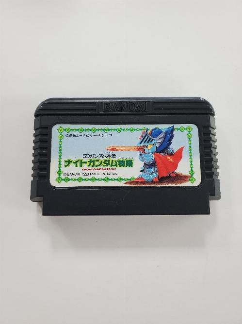 SD Gundam Gaiden: Knight Gundam Monogatari (C)