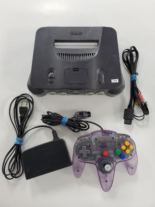 Nintendo 64 Charcoal Grey (Japan Import) (C)