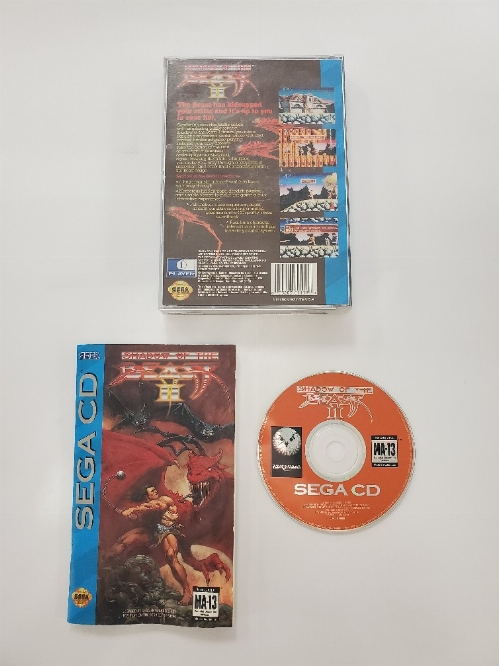 Shadow of the Beast II (CIB)