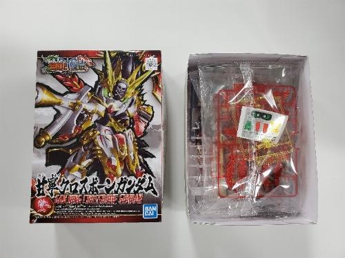 SD Sangoku Soketsuden - Gan Ning Crossbone Gundam (NEW)