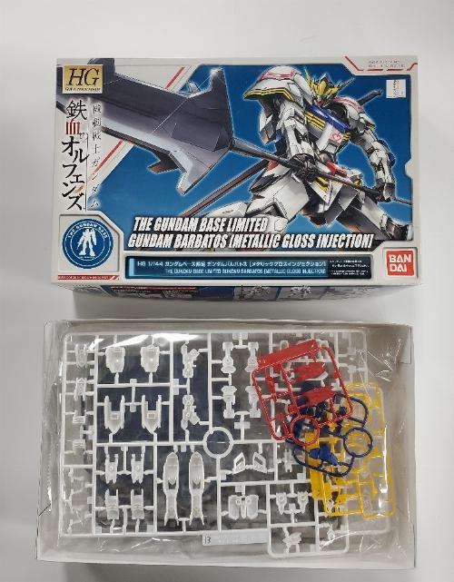 HG Barbatos Metallic Gloss Injection Gundam (NEW)