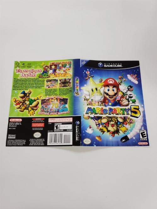 Mario Party 5 (B)