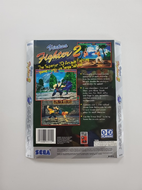 Virtua Fighter 2 (B)