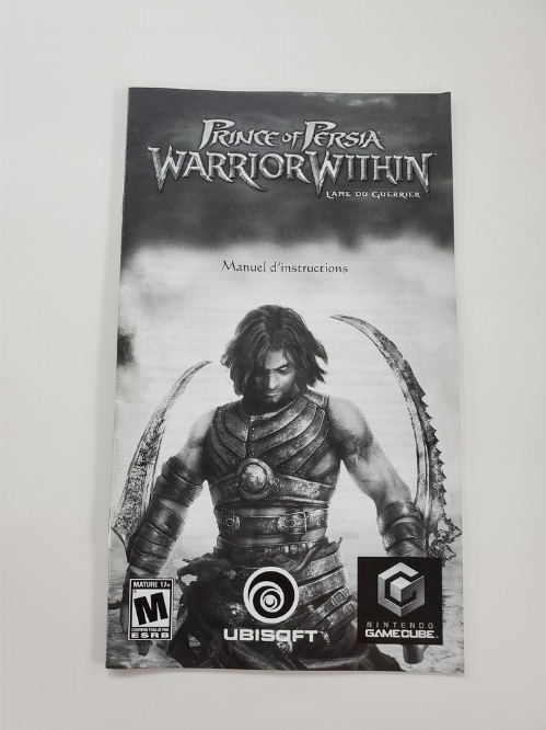 Prince of Persia: Warrior Within (I)