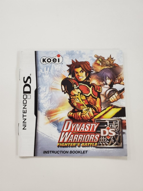 Dynasty Warriors DS: Fighter's Battle (I)