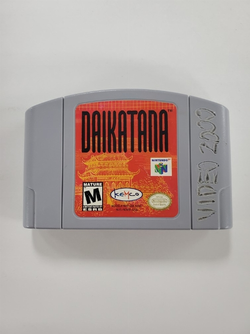Daikatana * (C)
