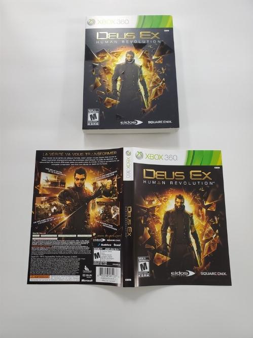 Deus Ex: Human Revolution (B)