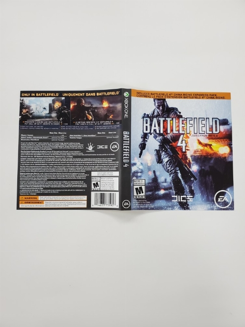 Battlefield 4 (B)