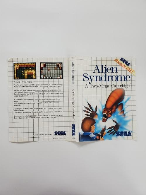 Alien Syndrome (B)