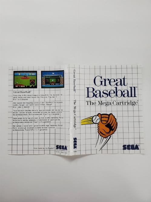 Great Baseball (B)