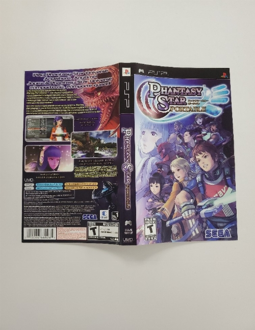 Phantasy Star Portable (B)